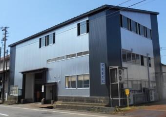 株式会社 葵製作所