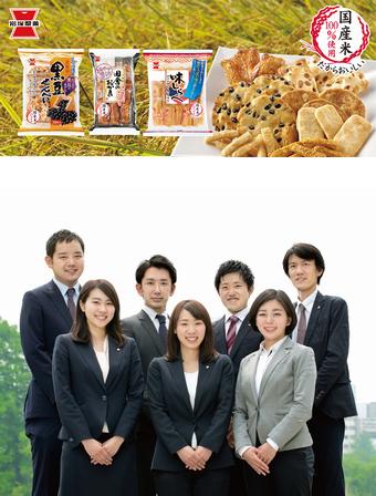 岩塚製菓 株式会社