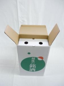 エヌディーケイ・ニシヤマ