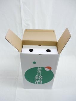エヌディーケイ・ニシヤマ 株式会社