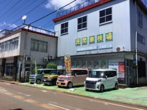 大島鉄工所