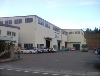 株式会社 東海鉄工所