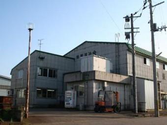 株式会社 東洋冶金