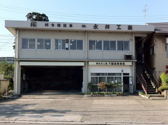 株式会社 永井工業