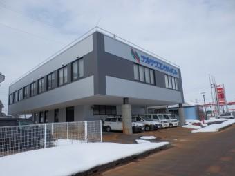 株式会社 ナルサワコンサルタント