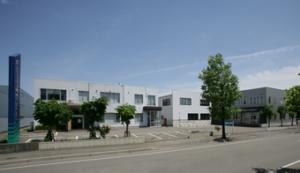 新潟県環境衛生中央研究所