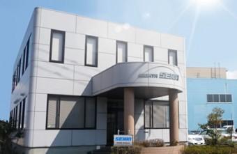 新潟洗機工業 株式会社