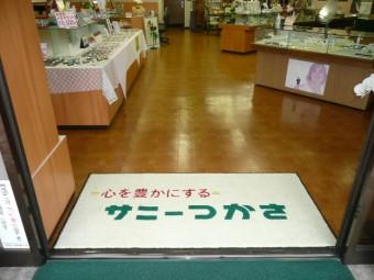 株式会社 ニッセイ新潟