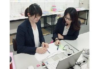 日本生命保険相互会社 長岡支社 ライフプラザ長岡