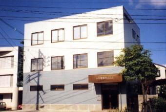 水村電機 株式会社