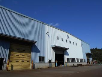 株式会社 山本製作所